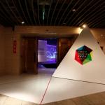 GeoCity SmartCity, Beijing Exhibit – VIDEO